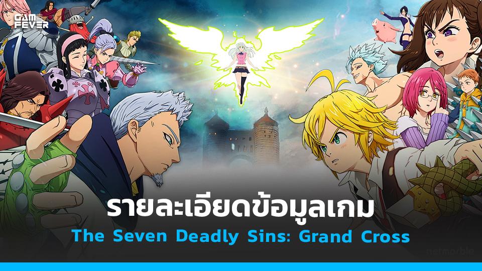 THE SEVEN DEADLY SINS: Grand Cross