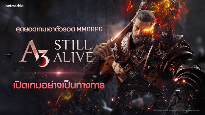 A3 Still Alive 1-1
