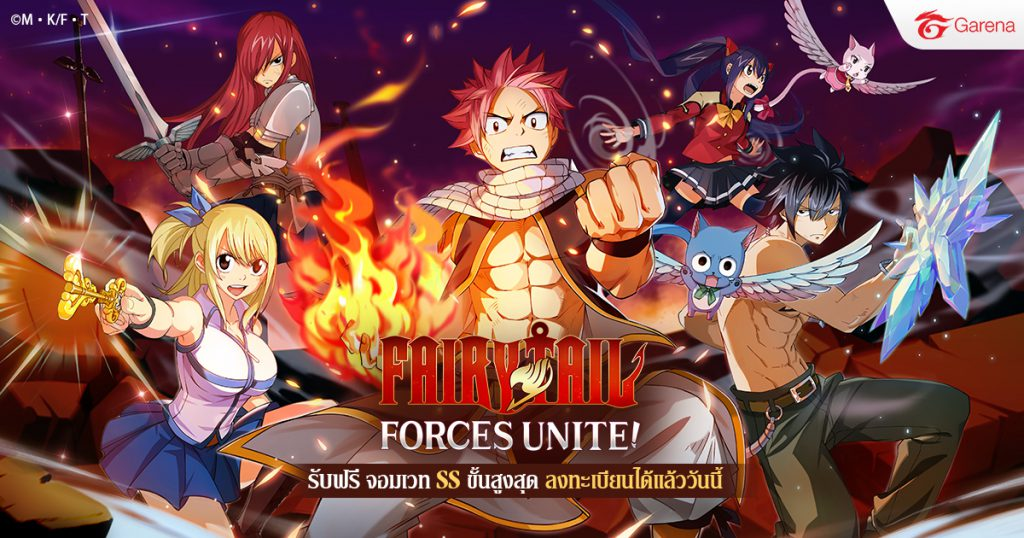 FAIRY TAIL: Forces Unite