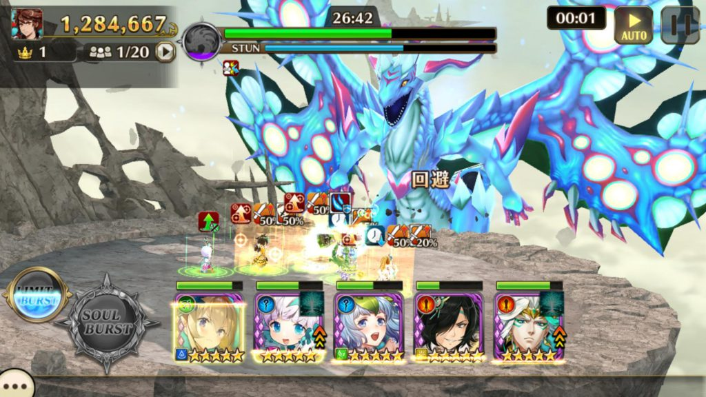 VALKYRIE CONNECT 1-2
